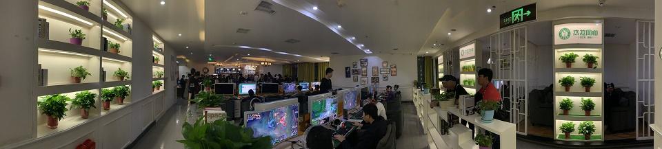 MÔ HÌNH PHÒNG GAME CÂY XANH